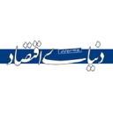 اقتصاد logo icon