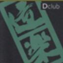 Doraku Sushi logo icon