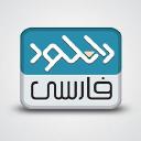 بازی logo icon