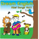 Dream English logo icon