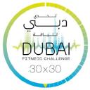 Dubai Fitness Challenge logo icon