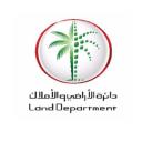 حقوق التأليف والنشر logo icon