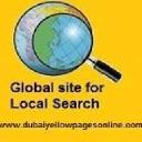 Dubai Yellow Pages Online logo icon
