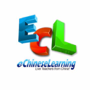 E Chinese Learning logo icon