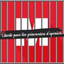 El Manchar logo icon