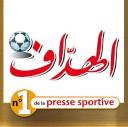 Elheddaf logo icon
