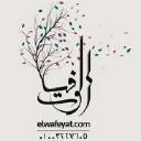 Elwafeyat logo
