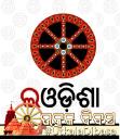 eOdisha.Org logo