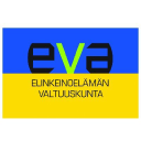 EVA - Send cold emails to EVA