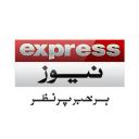 express.pk logo icon
