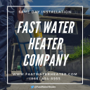 Fast Water Heater logo icon