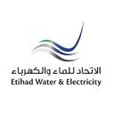 Fewa logo icon