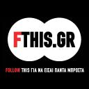 Fthis logo icon