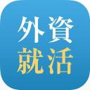 外資就活ドットコム logo icon