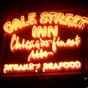 Gale Street Inn logo icon