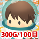 Giga File便 logo icon