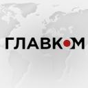 Glavcom logo icon