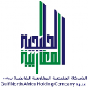 Gulf North Africa Holding Company logo