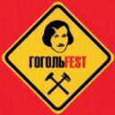 Gogol Fest logo icon