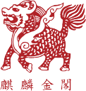 Golden Unicorn Restaurant logo icon