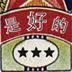 Goodstuph logo icon