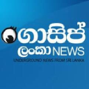 Gossip Lanka News logo icon