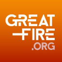 Great Fire logo icon