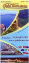 Guidtour.com logo
