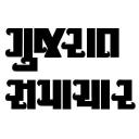Gujarat Samachar logo icon