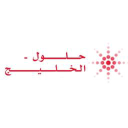 Gulf Solutions @ Al-Jammaz Group logo