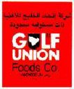 Gulf Union Foods Company logo
