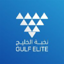 Gulf Elite for HR Consultation and Executives Search logo