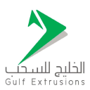 Gulf Extrusions logo icon