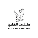Gulf Helicopters logo icon