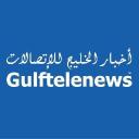 Gulftelenews.com logo