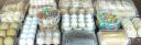 Guycan Plastics Limited logo