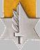 אתר הגבורה logo icon