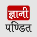 Gyani Pandit logo icon