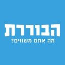 כל הזכויות שמורות logo icon