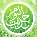 Hadith Of The Day logo icon
