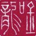 Handspring Publishing logo icon