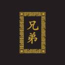 Hang Dai logo icon