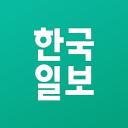 The Hankook logo icon