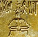 Harappa logo icon