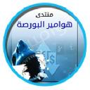 هوامير البورصة logo icon
