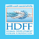 Human Development Forum Foundation logo