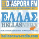 Hellas News logo
