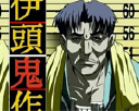 Hentai Crack logo icon