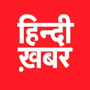 Hindi Khabar logo icon