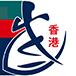 Hong Kong Sevens logo icon